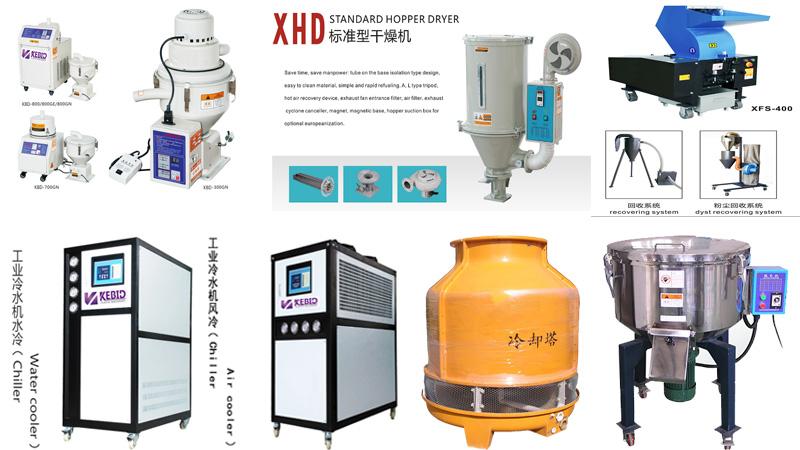 البلاستيك معدات مساعدة خلاط - 100KG